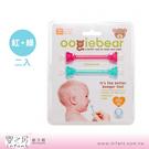 【嬰之房】美國Oogiebear QQ熊 耳鼻清潔棒(2入組)