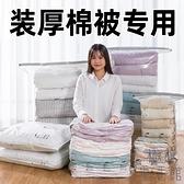 大號棉被收納袋衣服整理袋搬家打包袋子 【極簡生活】