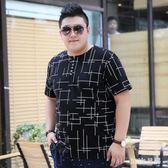 肥佬短袖T恤大碼男裝加肥加大寬鬆潮胖子胖人V領半袖純棉打底衫 QQ4017『MG大尺碼』