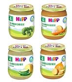 【六入優惠價】HiPP喜寶 精選生機營養蔬菜泥125g【六甲媽咪】