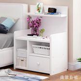 床頭柜 簡約現代收納小柜子組裝床邊柜 ZB921『美鞋公社』