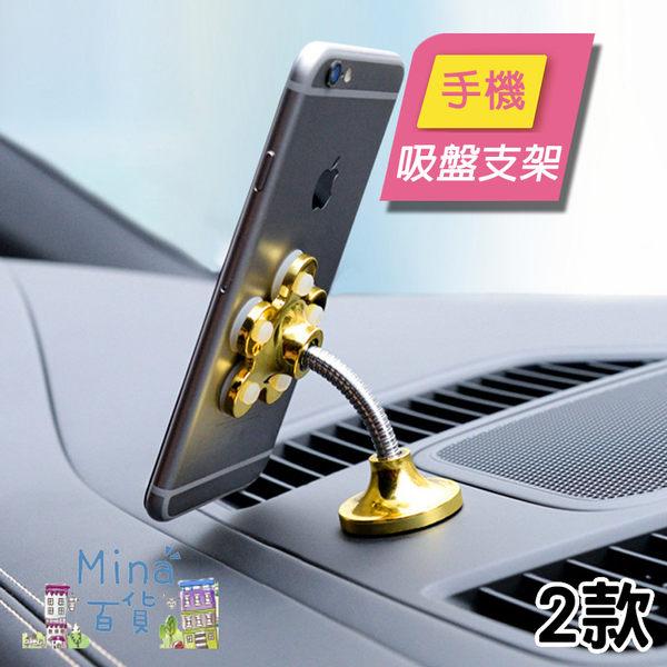 [7-11限今日299免運] 吸盤車用支架 居家用手機架 車用 手機支架 平板 ✿mina百貨✿【C0237】