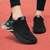 大碼運動鞋媽媽網鞋輕便軟底跑步女鞋休閒防滑旅游鞋黑色【風之海】