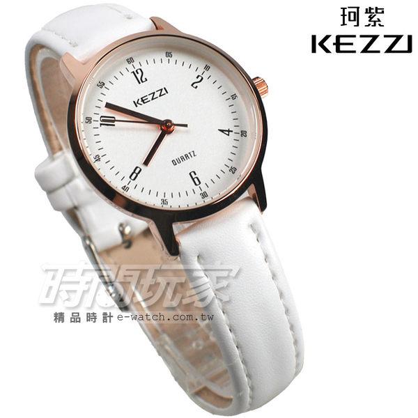KEZZI珂紫 雙數字時刻流行腕錶 皮革錶帶 玫瑰金電鍍 女錶 石英錶 KE1472玫白小