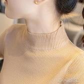 長袖針織衫 半高領毛衣打底衫女秋冬裝年新款內搭長袖上衣百搭修身針織衫 新年禮物