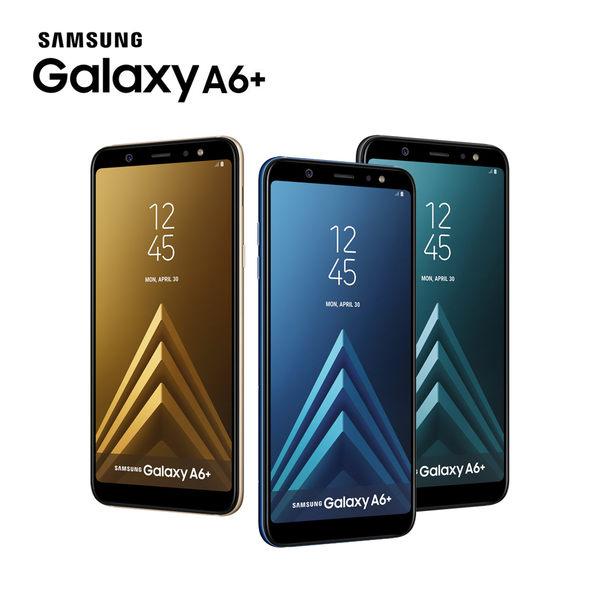 三星 Galaxy A6+