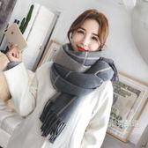 一件免運-圍巾女冬季長版加厚保暖韓版百搭雙面雙色格子披肩兩用學生圍脖秋