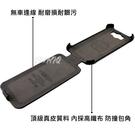 HTC Sensation XL /感動 XL 荔枝紋 真皮(牛皮)下掀式/翻蓋式 手機皮套◆贈送! 專用型夜光保護殼◆