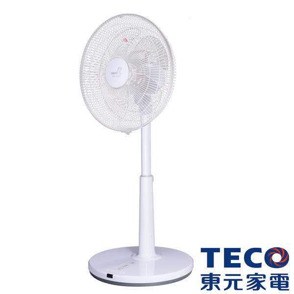 TECO東元 14吋DC馬達遙控電扇 XA1472BRD