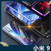 Xiaomi 小米手機 9 萬磁王金屬邊框+鋼化玻璃背蓋 刀鋒戰士 全包磁吸款 保護套 手機套 手機殼