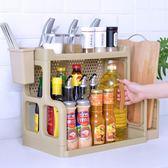 落地多層調味料置物架廚房收納架