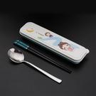 韓式可愛便攜式兒童不銹鋼餐具套裝筷子勺子...