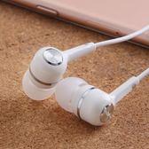 入耳式耳機通用小米oppor9華為榮耀8v9魅族vivox7手機耳塞 童趣潮品