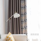 窗簾 遮陽窗簾成品全遮光窗簾布簡約現代落地窗客廳平面窗臥室飄窗艾薇全館免運