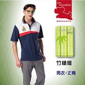 【瑪蒂斯】MIT 涼感衣 FLYCOOL冷纖維男款短袖POLO紅藍白色塊吸濕排汗衫  CF8926