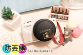 BaiBaiCamera 手工 鏡頭蓋防丟繩 防失帶 防失繩 單眼相機包 5d3 a5000 ex2 700d nex-5t GF6 nex-5r v3 nx2000