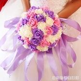 韓式新娘手捧花婚慶用品手捧花仿真鮮花球婚禮影樓道具婚紗照花球 居家物語