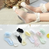兒童襪子夏季薄款公主純棉女童淺口船襪水晶花邊網眼襪寶寶絲襪 怦然心動