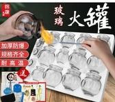 拔罐器 錦康拔罐器家用拔火罐玻璃全套防爆加厚吸濕罐活血化瘀非氣罐 宜品