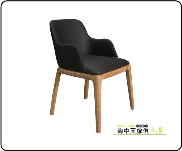 {{ 海中天休閒傢俱廣場 }} C-07 摩登時尚 餐椅系列 245-6 黑色水曲柳餐椅