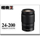 Nikon Z 24-200mm F4-6.3 VR 平行輸入