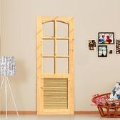 木門 原木杉木門房間衛生間門窗室內門推拉門純實木素門定製房門T 9款