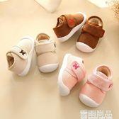 超軟底寶寶學步鞋 嬰兒防滑單鞋男童女童布鞋春秋魔術貼棉鞋0-2歲 雲雨尚品