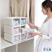 內衣收納盒抽屜式內衣收納盒塑料分格衣櫃衣物內褲襪子文胸整理盒【全館免運】 【野之旅】