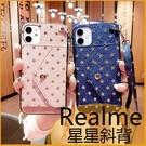 星星斜背款|Realme 5 Realme 6i C3 Realme XT 可愛少女 插卡手機殼 錢包款 軟殼保護套 卡槽夾