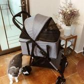 寵物手推車小狗狗推車外出輕便貓咪摺疊遛貓車泰迪小型嬰兒車用品【雙12購物節】