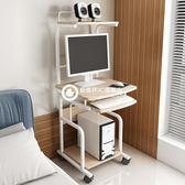 電腦桌簡約現代書桌小戶型辦公桌雙層桌子可移動 Yznd18