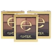 日本 Excel 裸色深邃眼影(31g含裝) 多款可選【小三美日】