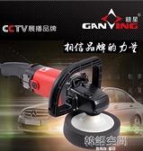 批發汽車拋光機 廠家銷售 調速拋光打蠟封釉機110V 220V美容工具