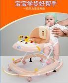嬰兒學步車多功能防側翻6/7/9-18個月帶音樂助步車寶寶手推助步車YXS     韓小姐