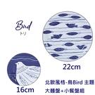 (日本製)北歐風格-鳥主體義大利麵盤+小餐盤兩入組(各一)