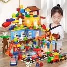 積木玩具兒童拼裝玩具兼容樂高積木大顆粒多功能女孩男孩子益智力城堡別墅YJT 快速出貨