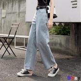 【貝貝】牛仔褲女 高腰 垂感 闊腿褲 薄款 寬鬆 直筒褲 拖地風