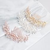 珍珠髮梳-水鑽合金枝蔓髮插頭飾3色73xr3【時尚巴黎】
