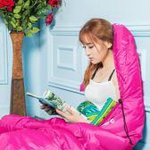 睡袋成人室內加厚保暖戶外露營隔臟 愛麗絲精品