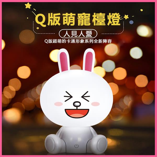 新年禮物 創意 小夜燈 護眼 LED 可調光節能 可愛 床頭台燈 e起購