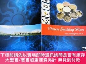 二手書博民逛書店CHINESE罕見SMOKING PIPESY333361 CHINESE SMOKING PIPES CHI