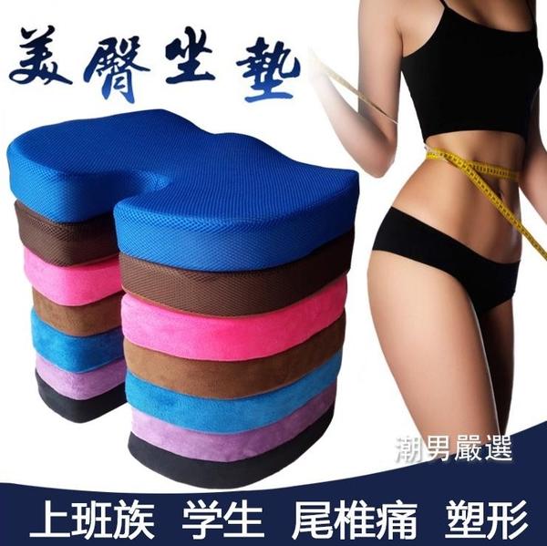 美臀坐墊孕婦減壓辦公室提臀墊屁股透氣塑臀墊保護尾椎骨坐墊