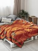 【雙層輕奢】高品質云毯北歐毛毯法蘭絨珊瑚絨毯子加厚秋冬休閒毯