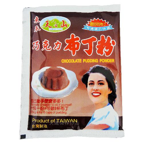 天之山  巧克力布丁粉  110公克