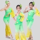舞蹈服 新款兒童秧歌服裝民族舞蹈演出服LJ8140『小美日記』