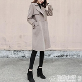 毛呢外套 新款韓版寬鬆毛呢外套女中長款流行赫本風呢子大衣冬  交換禮物