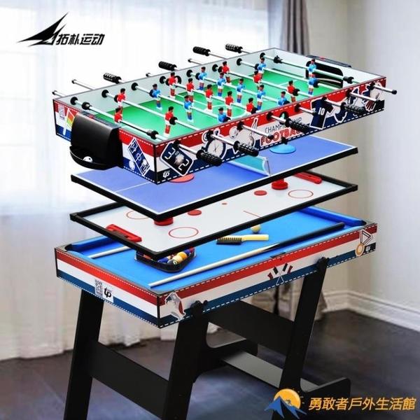 拓樸運動多功能兒童臺球桌5合1折疊足球機雙人互動親子游戲玩具桌【勇敢者】