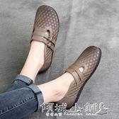 女僕鞋 帥氣搭扣真皮軟皮軟底鞋女平底休閒單鞋 傾城小鋪