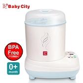【南紡購物中心】《娃娃城-Babycity》微電腦負離子烘乾蒸氣消毒鍋