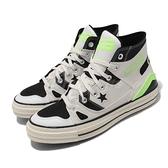Converse 休閒鞋 Chuck 70 E260 米白 黑 男鞋 女鞋 拼接 帆布鞋 【ACS】 167829C